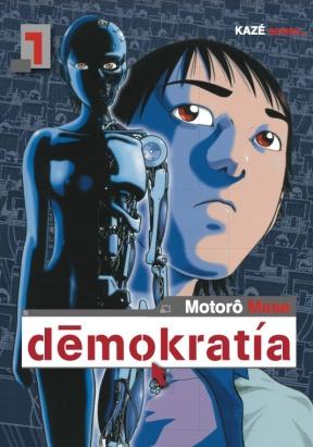 demokratia-1-kaze